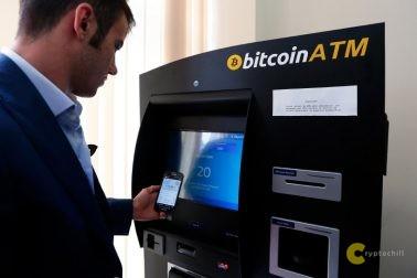 Банкомат с блокчейном