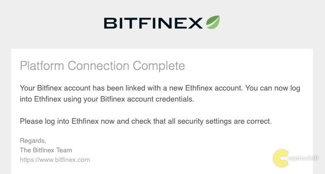 Ethfinex - аккаунт Bitfinex привязан