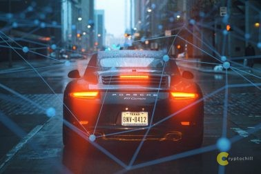 Porsche использует блокчейн