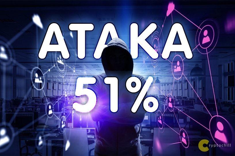 Что такое атака 51 процента?