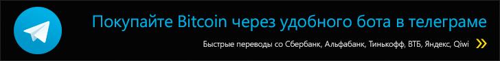 Партнеры Cryptochill