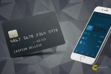 Криптовалюты с банковскими дебетными картами