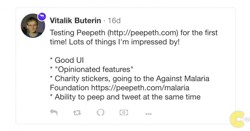 Peepeth