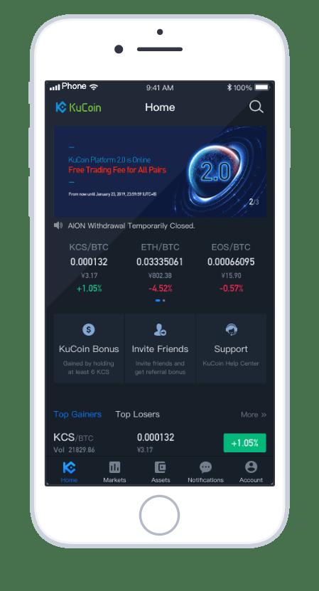Приложение биржи KuCoin для гаджетов